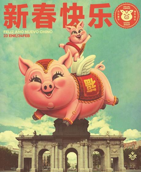 turistas chinos Madrid